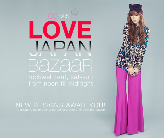 lovejapanteaser1blog