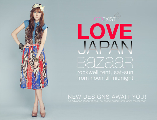 lovejapanteaser2blog