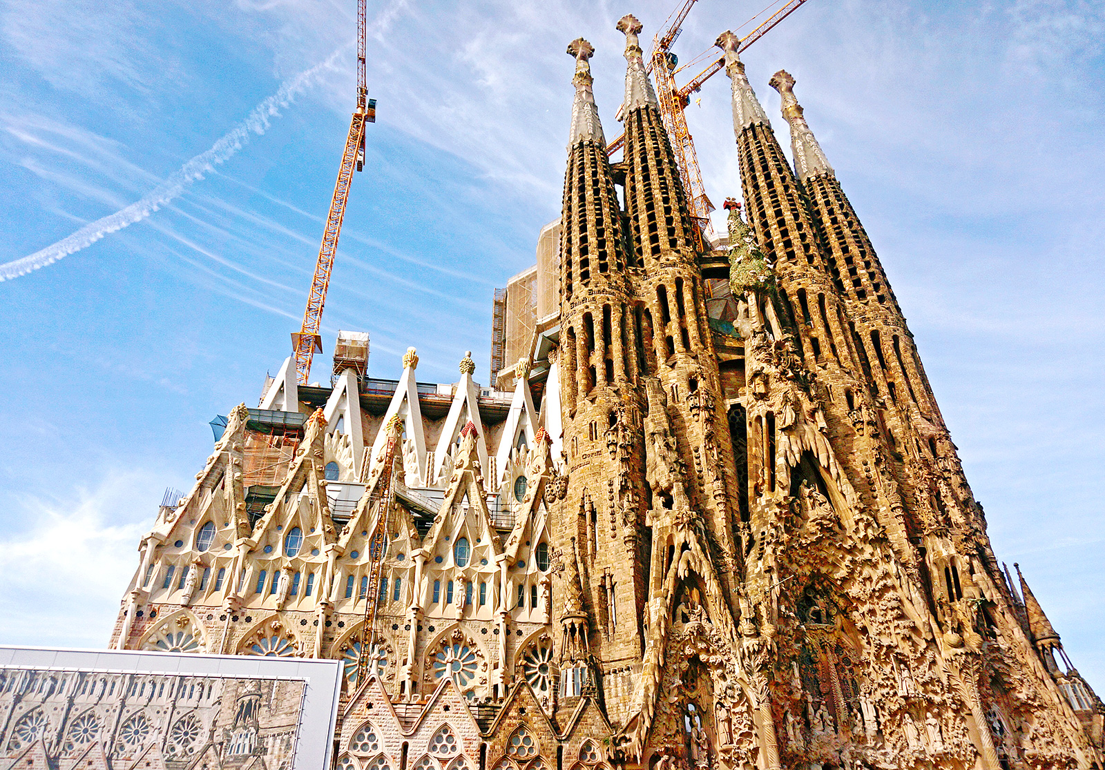 La Sagrada Familia | Camille Tries To Blog