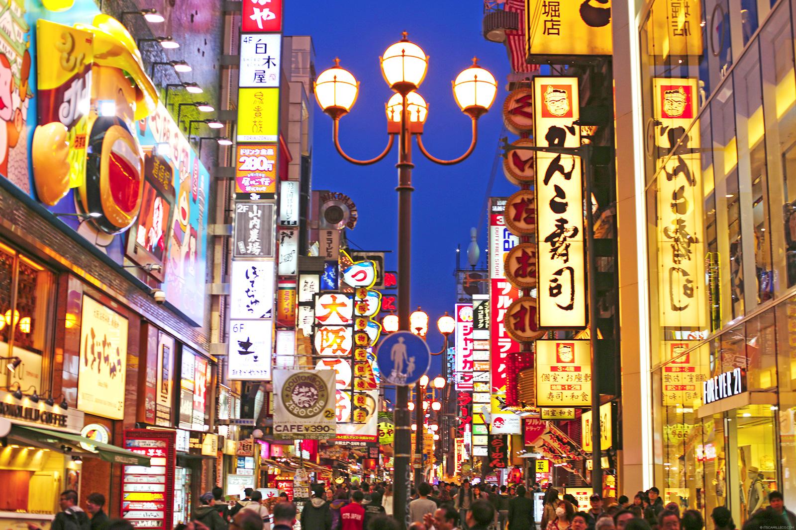 Osaka Travel Diary - www.itscamilleco.com