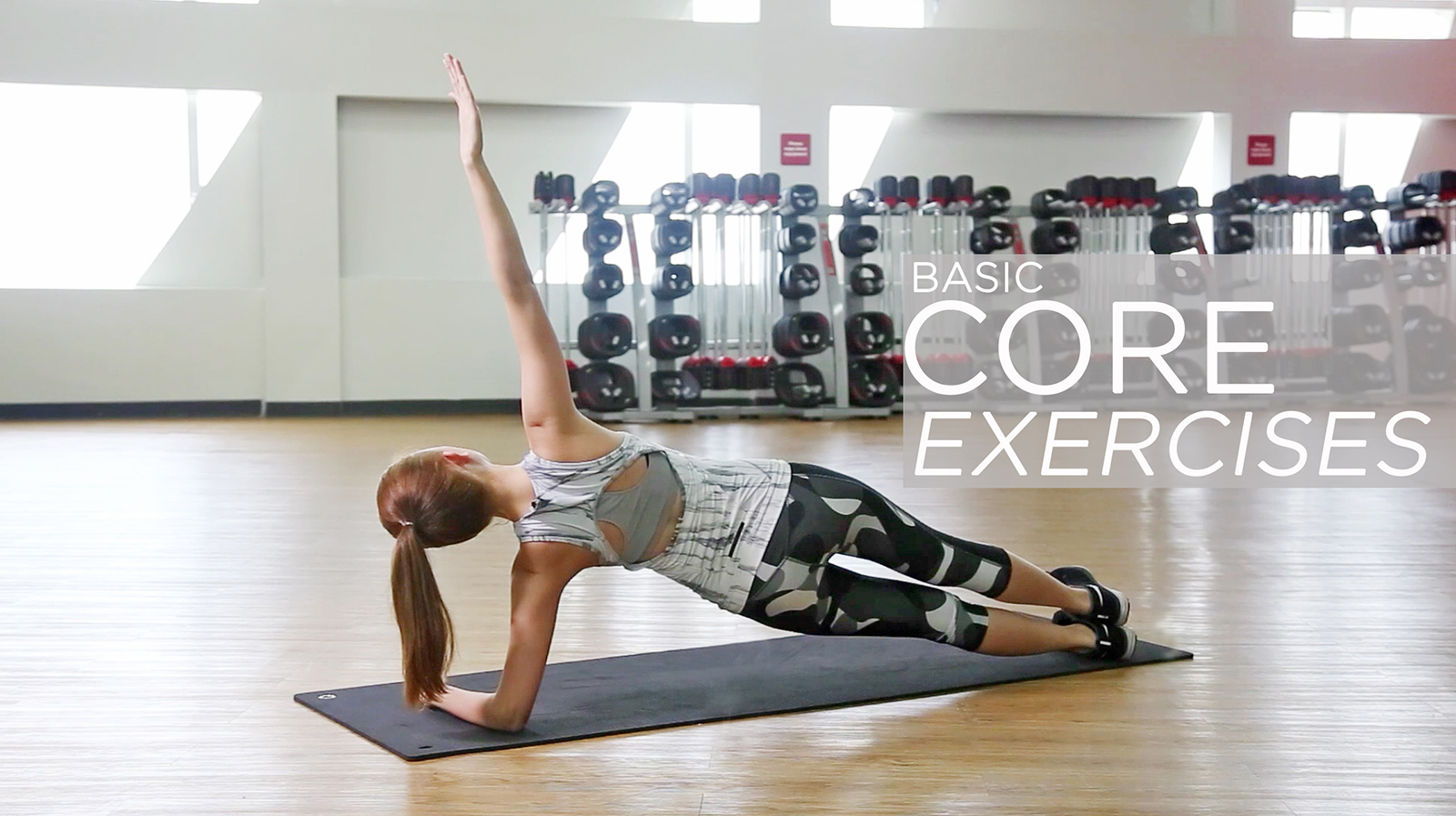 Basic Core Workout | www.itscamilleco.com